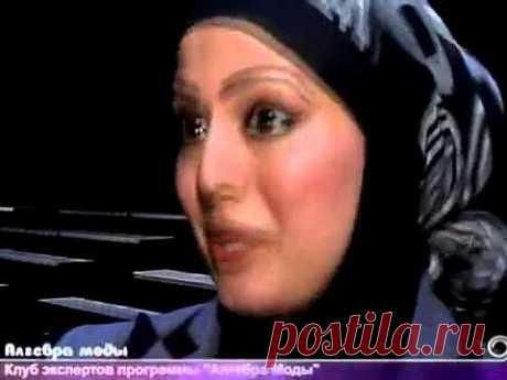 Высокая мода в Дубае * Как одеваются мусульманки - YouTube