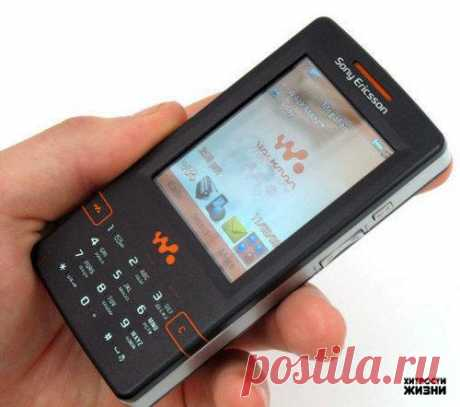 Secrets of the cell phone In your cell phone there are several hidden opportunities, about\u000d\u000a\u000d\u000awhich you could not know! There are several functions …\u000d\u000a\u000d\u000a… .spetsialno for emergencies …\u000d\u000a1 case: 112 is number, the kotor …
