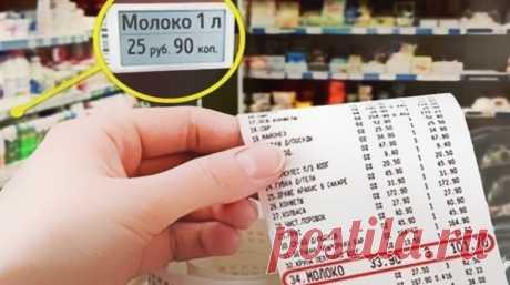Что делать, если цена на ценнике одна, а в чеке другая? Недавно стал невольным свидетелем того, как в одном из супермаркетов молодой человек спорил с кассиром по поводу цены на товар. На ...