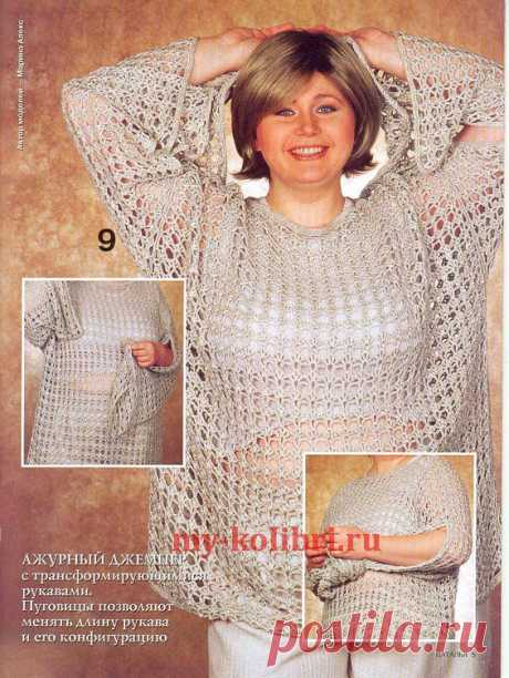 The tunic a grid a hook for stout women - the Humming-bird Well can be simpler, than connect a tunic grid by a hook. The simple pattern, is even simpler a pattern, it is a little