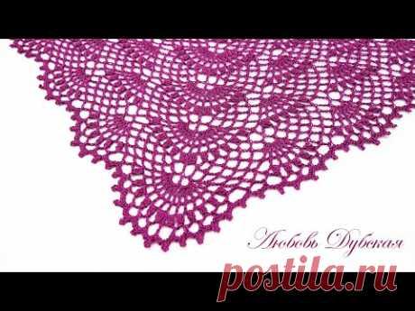 Кружевная шаль крючком. Мастер класс. Crochet shawl. Master class.