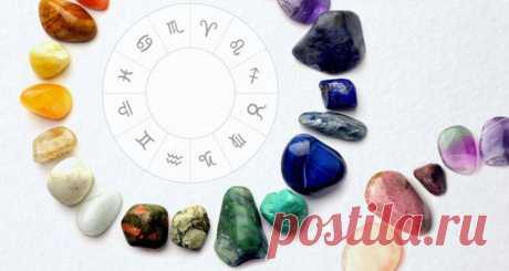 Из каких камней делают украшения - Женские страсти - медиаплатформа МирТесен