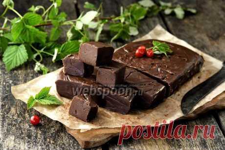 Шоколадный щербет рецепт с фото в домашних условиях