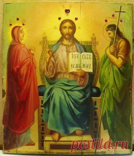 Молитвы на начало дня.  Утренняя молитва  Как только проснешься, должно перекреститься и сказать: Во имя Отца и Сына и Святаго Духа и сподоби мя, Господи, в день сей без греха сохраниться. Аминь.  От сохранения от Диавола  Тебе Богу и Творцу Моему, в Троице Святей славимому Отцу и Сыну и Святому Духу, поклоняюся и вручаю душу и тело мое, и молюся ;Ты мя благослови, Ты мя помилуй, и от всякога мирскаго, диавольского и телесного зла избави. И даждь в мире без греха прейти де...