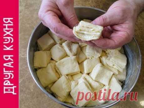 Сливочный хлеб из восьми лепешек / Обезьяний хлеб