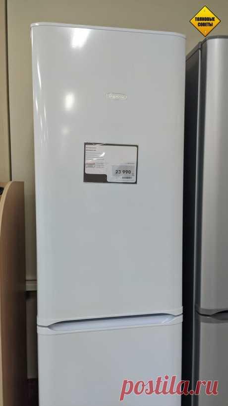 Холодильник заморский или отечественный? Разбор вместе с мастером по ремонту холодильников | ТОЛКОВЫЕ СОВЕТЫ | Яндекс Дзен
