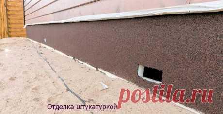 Отделка цоколя частного дома: камнем, профлистом, сайдингом (фото)