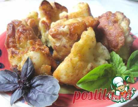 Цветная капуста в сырно-горчичном кляре - кулинарный рецепт