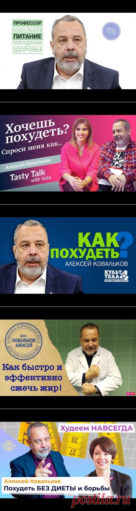 «Есть или не есть», Алексей Ковальков отвечает на вопросы слушателей - YouTube