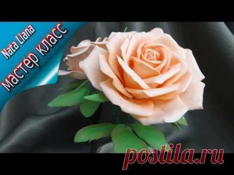 La rosa interernaya de faomirana. \/ Foam Rose \/ MK con los patrones.