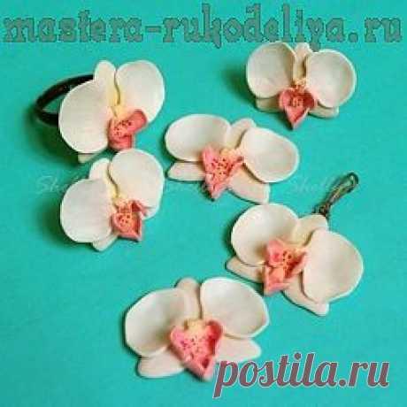Лепка орхидеи. МК Ольги Гункиной.
