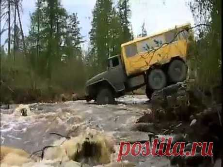 Русская техника - дороги почти не нужны! - YouTube