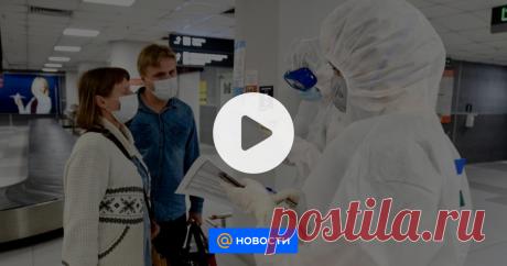 Число новых случаев заражения коронавирусом в мире приближается к 13 миллионам — Видео Рекордное число заразившихся коронавирусом было зафиксировано в мире за минувшие сутки — более 230,3 тыс. случаев, общее количество инфицированных превысило 12,9 млн человек, умерли почти 570 тыс. пациентов.