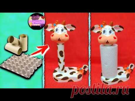 Vaquita en falsa cerámica porta rollo o soporte para papel de cocina con material reciclado | Epdlm - YouTube
