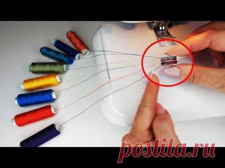 Швейный трюк. Намотала на шпульку 7 разноцветных ниток и прошила, показываю какой получила эффект на ткани | Мой стиль DIY | Яндекс Дзен