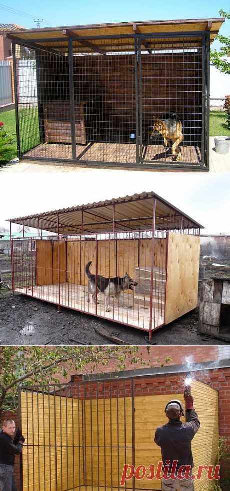 Вольер для собаки: строим жилье для питомца своими руками