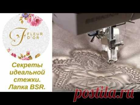 Secrets ideal stitches for beginners. Spring pad of BSR. What it and as to use it?