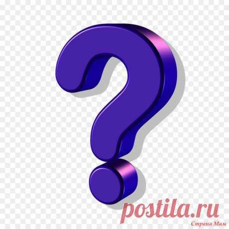 Пятно на белой шали. Чем закрасить? Здравствуйте, дорогие мастерицы! Прошу помощи: чем можно покрасить белую ажурную шаль? Пряжа Ализе Роял КидМохер. 38% полиамид, 62% кидмохер.