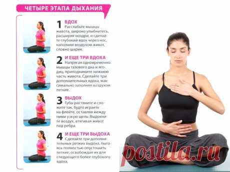 Кислородная гимнастика Оксисайз: 4 лучших упражнения для похудения | Всегда в форме!
