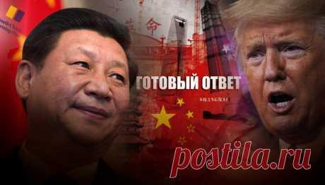 Возможный ответ КНР на обвинения в распространении коронавируса   Листай.ру ✪