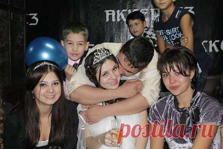 Такие счасливые)