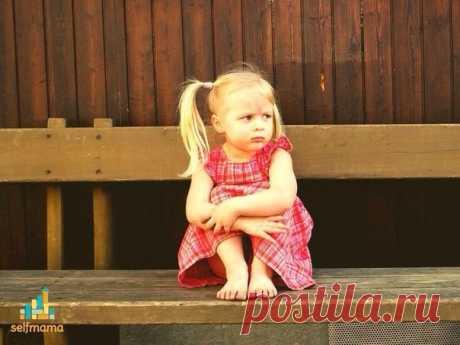 Прежде чем ругать непослушного ребенка — посмотрите в этот список