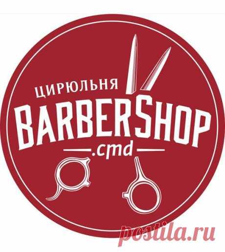 Barbershop Cmd