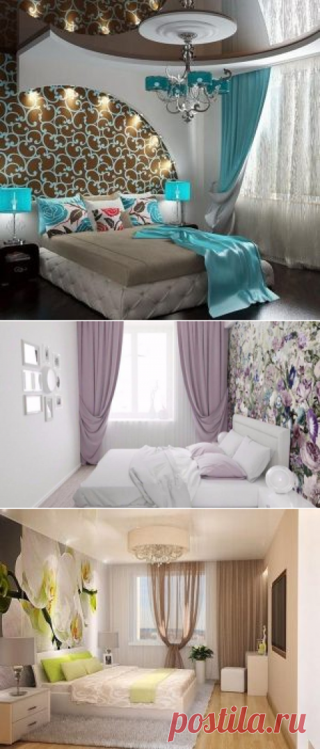 Как создать образ своей неповторимой спальни? 25 роскошных идей дизайна! — Мир интересного