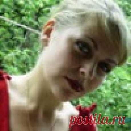 Светлана Трубина