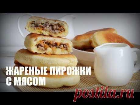 Жареные пирожки с мясом (на сковороде)  Ингредиенты: Кефир 2,5% - 250 мл Яйцо – 2 шт. Мука – 500 г Лук шалот – 4-5 шт. Свинина – 500 г Морковь – 1 шт. Сухие дрожжи – 8 г Растительное масло – 150 г Соль – по вкусу Черный молотый перец – по вкусу