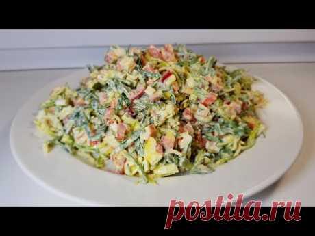 🎄Потрясающе вкусный салат! Все кто пробуют остаются довольны.