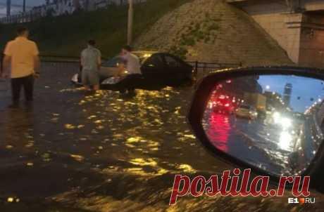 Группа разбора: как проехать по глубокой луже после дождя, а если утонул — засудить мэрию | e1.ru - новости Екатеринбурга
