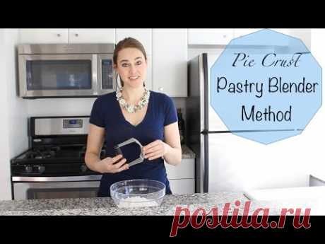 PIE CRUST TUTORIAL: PASTRY BLENDER METHOD. How to make an all butter pie crust with a pastry blender