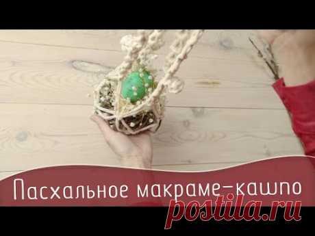 Пасхальный декор / Easter Decorations Ideas / DIY - YouTube