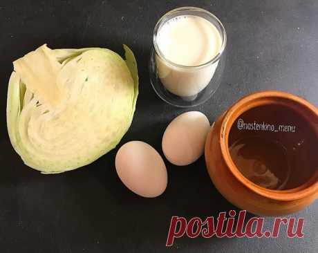 Капуста тушёная на молоке, «как у бабушки» | Рецепты для всей семьи | Яндекс Дзен