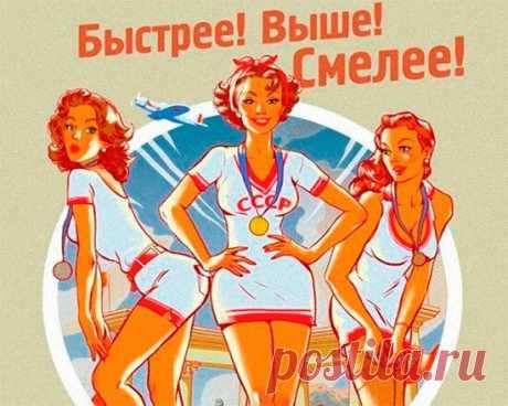 Зачем в СССР заставляли заниматься спортом? | История: факты и мифы | Яндекс Дзен