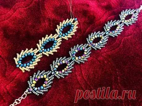 DIY Beaded Bracelet || Christmas Gift ideas || St Petersburg Stitch || Russian leaves