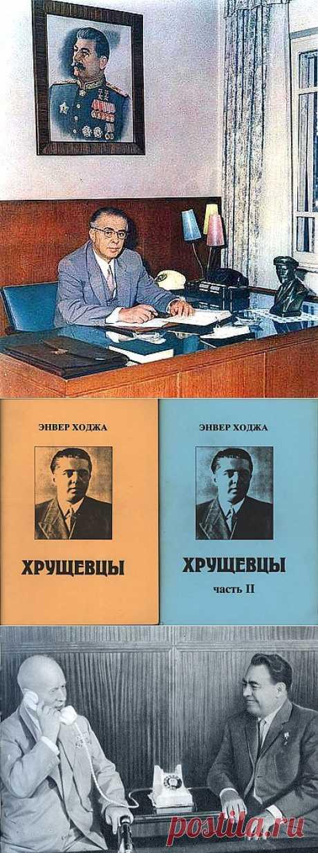 Colonel Cassad - Хрущевцы