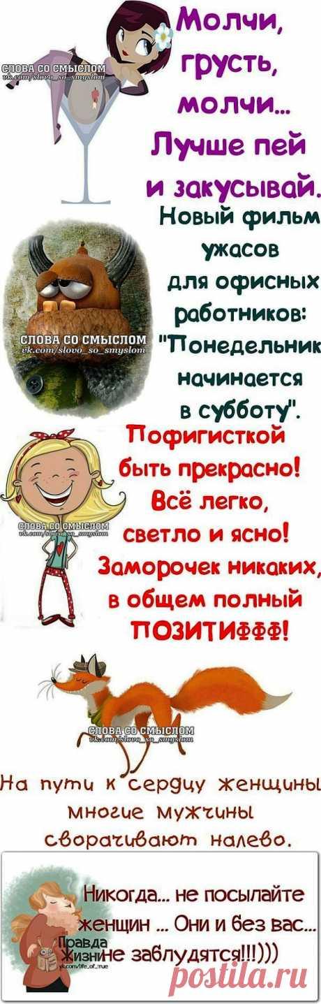 (+1) тема - После праздников :)   ВСЕГДА В ФОРМЕ!