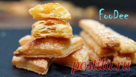 Быстрое слоистое печенье из 3 ингредиентов  Рецепт печенья простой, для теста понадобится всего лишь 3 ингредиента. Готовится оно быстро, через 30 минут на вашем столе уже будут ароматные печеньки. Такое домашнее печенье получается очень слоис…