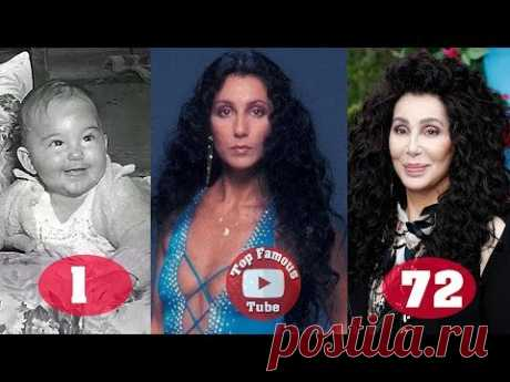 Cher | Transformation From 1 To 72 Years Old