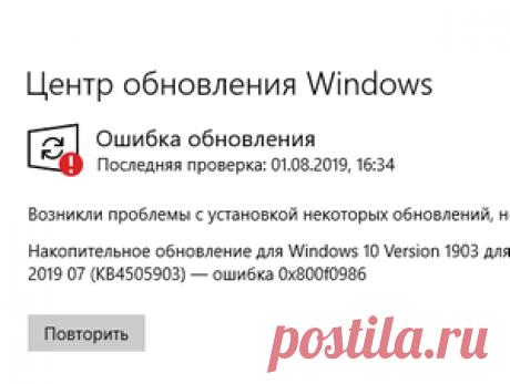 Удаление неустановленных обновлений Windows.