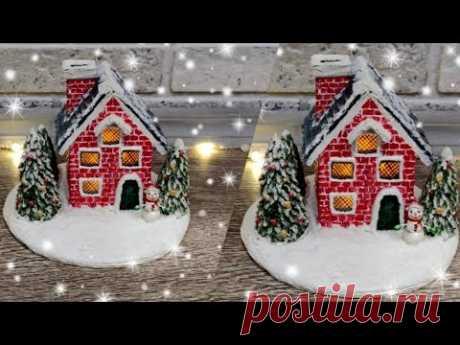 НОВОГОДНИЙ ДОМИК из картона с ПОДСВЕТКОЙ.Поделки своими руками.Сardboard Crafts.Christmas.DIY.