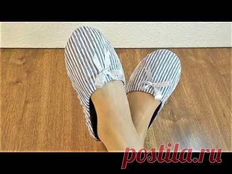 Как сшить женские тапочки #3. How to sew women's slippers #3