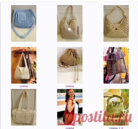Мир вязания - схемы - Вязаная сумка -  это не только стильный и яркий аксессуар, идеально подходящий к какому-либо предмету гардероба. Это прежде всего прекрасная возможность проявить весь свой творческий потенциал и своими руками создать, связать красивую и уникальную вязаную сумочку.