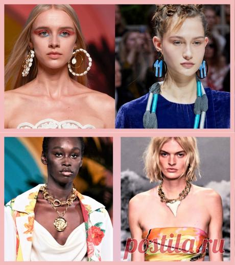 Украшаем себя. Креативные летние веянья 2020   Модный Интерес   Яндекс Дзен