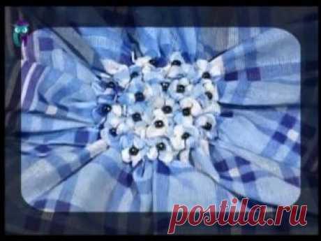 Текстильная брошь из носовых платков (видео) / Бохо-стиль