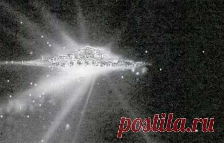 В центре Галактики: Небесный город, плывущий в Космосе. | Потерянные миры