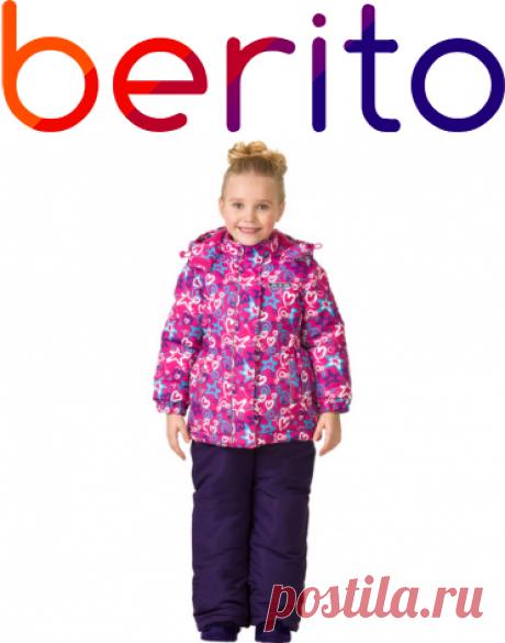 Комплект зимний куртка + пкомбинезон Ma-Zi-Ma  на зиму  для девочки 4558551, купить за 5 300 руб. в интернет-магазине Berito