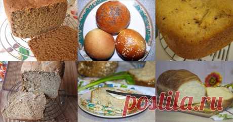 Хлеб в хлебопечке - 25 рецептов приготовления пошагово - 1000.menu Хлеб в хлебопечке - быстрые и простые рецепты для дома на любой вкус: отзывы, время готовки, калории, супер-поиск, личная КК